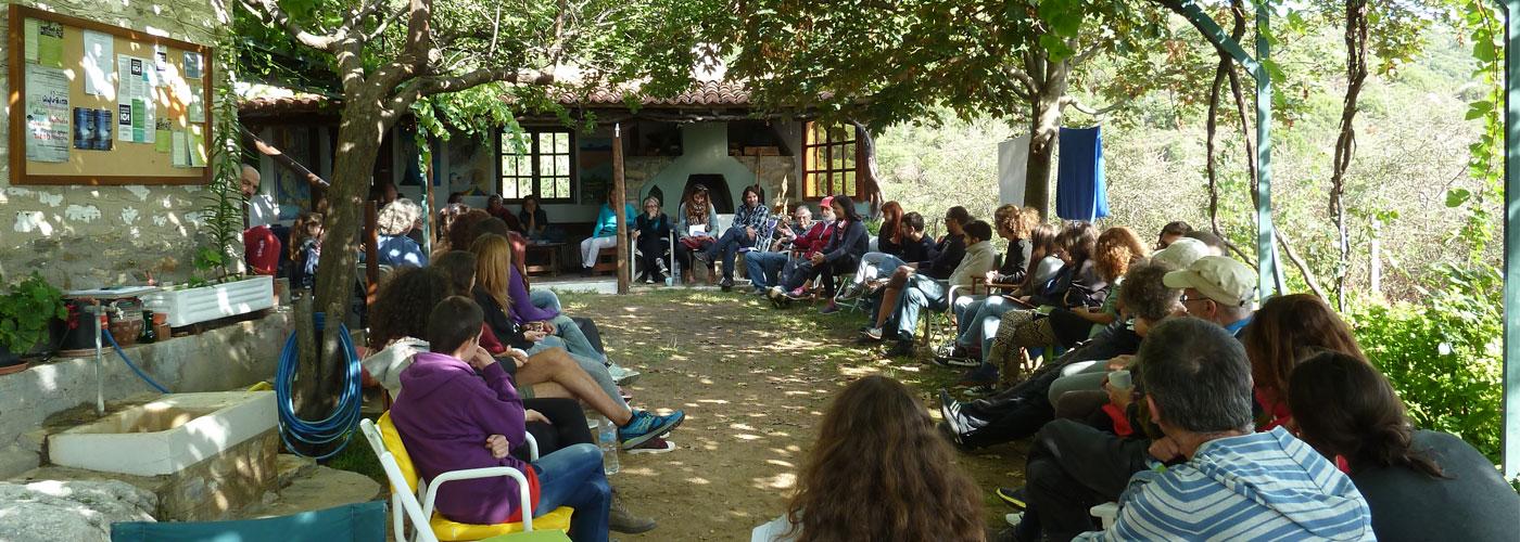 Ομάδες γνωριμίας, ευαισθητοποίησης, συνάντησης, έκφρασης και επικοινωνίας