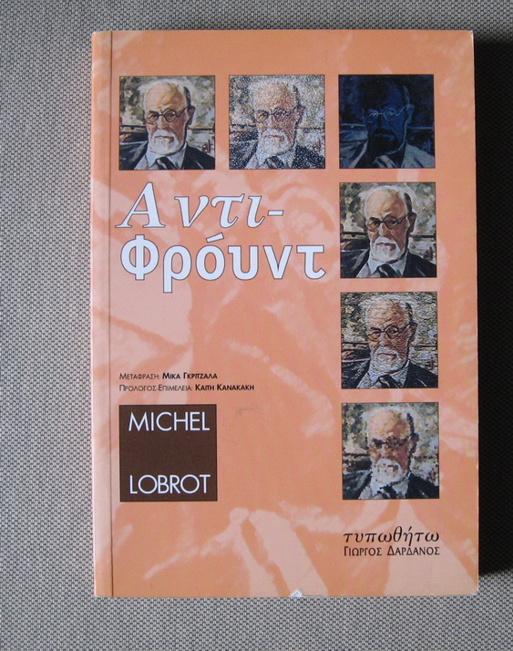 lobrot-book-23
