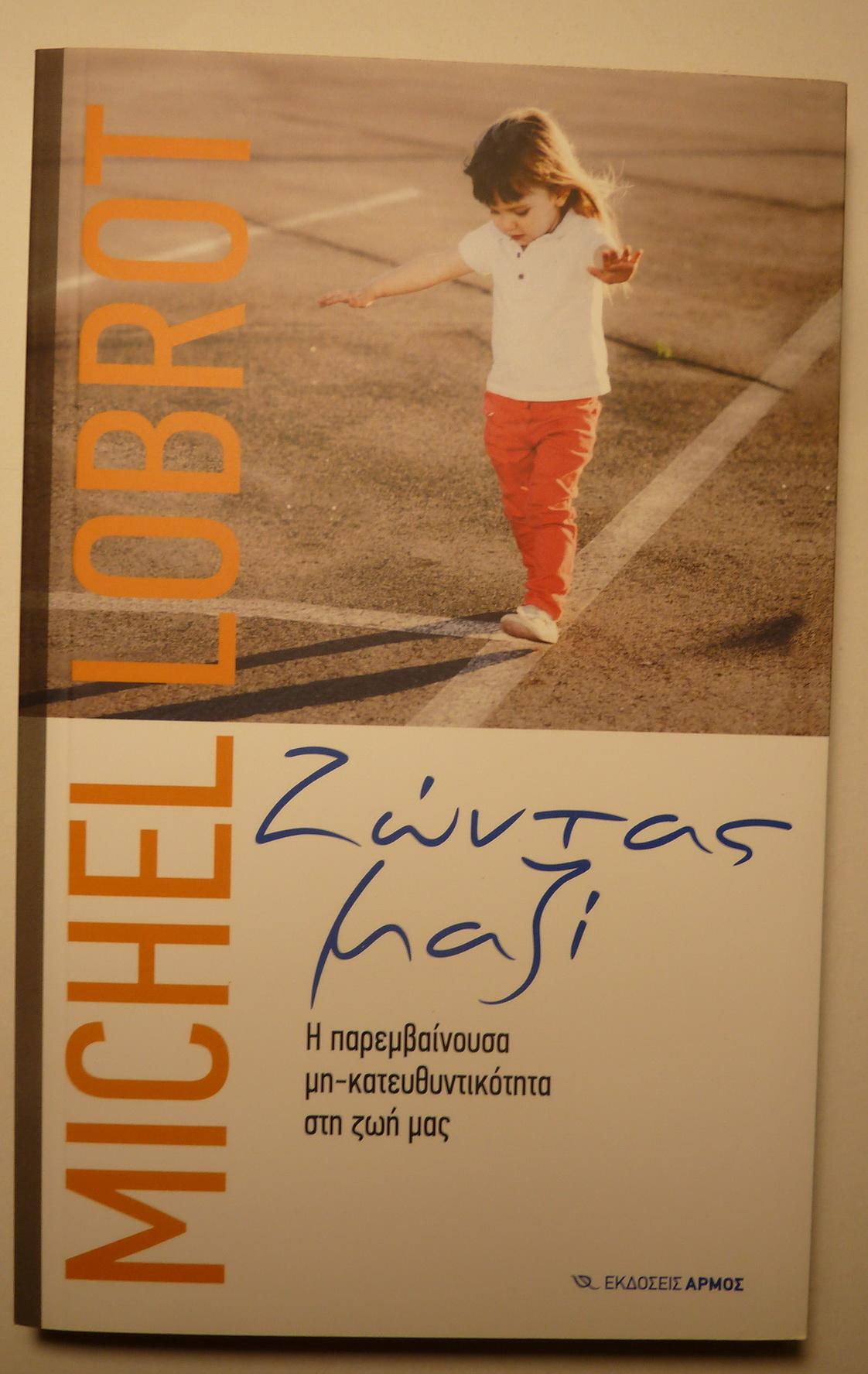 lobrot-book-34